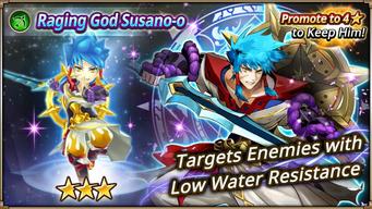 Raging God Susano-o Banner