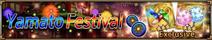 Yamato Festival Banner