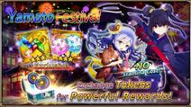 Yamato Festival Poster