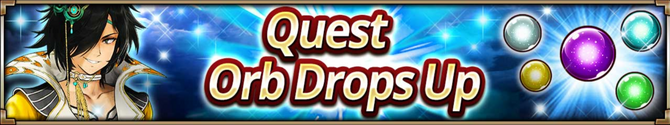 Quest Orb Drop Up Banner