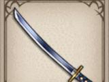 Generic Blade