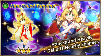 Nine-Tailed Tamamo Banner