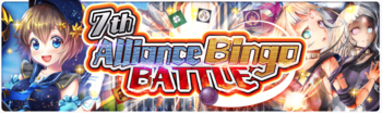 Banner Alliance Bingo Battle 7