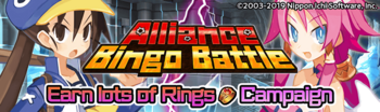 Banner Alliance Bingo Battle 41