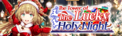 Banner The Tower of the Lucky Holy Night