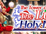 The Tower of the Lucky Holy Night