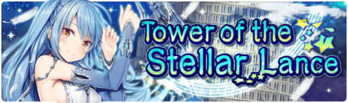 Banner Tower of the Stellar Lance