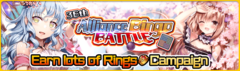 Banner Alliance Bingo Battle 36