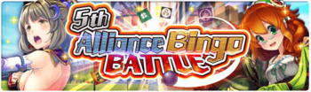 Banner Alliance Bingo Battle 5