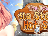 The Tower of the Steaming Hot Spring