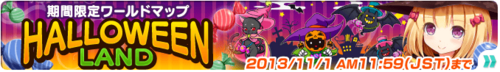 Halloween event banner