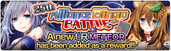 Banner Alliance Bingo Battle 25