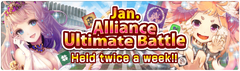 Banner Alliance Ultimate Battle 16