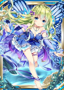 Cool Fairy H