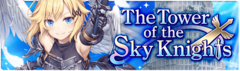 Banner The Tower of the Sky Knights