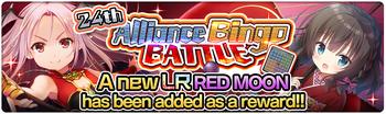 Banner Alliance Bingo Battle 24