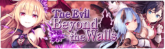 Banner The Evil Beyond the Walls