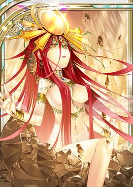 Mithras H