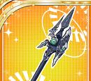 Stellar Lance