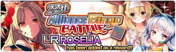 Banner Alliance Bingo Battle 22