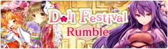 Banner DollFestivalRumble2