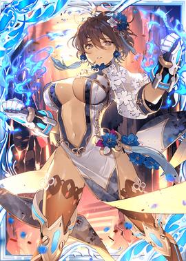 Mighty Alizarin X