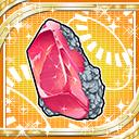 Thunder Stone Shard (P) icon