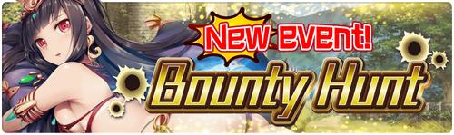 Banner Bounty Hunt!