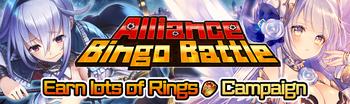 Banner Alliance Bingo Battle 45