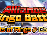 Alliance Bingo Battle 45
