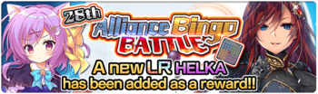 Banner Alliance Bingo Battle 28