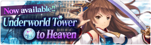 Banner Underworld Tower to Heaven