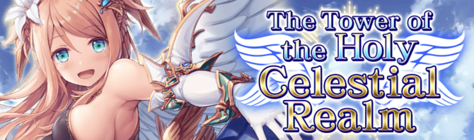 Banner The Tower of the Holy Celestial Realm