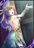 Diva Aeolia H