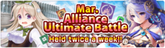 Banner Alliance Ultimate Battle 18