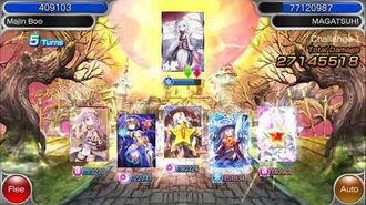 Legendary Archwitch MAGATSUHI - Valkyrie Crusade