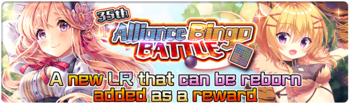 Banner Alliance Bingo Battle 35