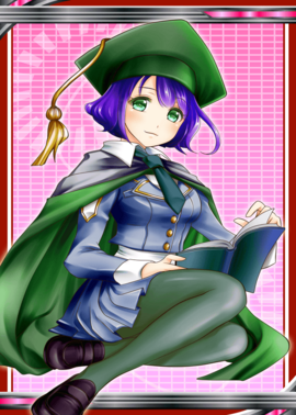 Scholar 1