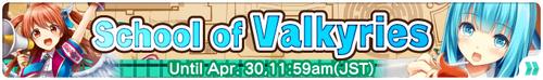 Banner SchoolofValkyrie