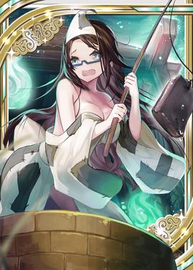 Ms. Kyoko H
