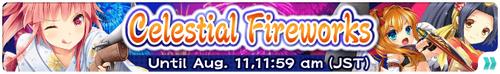 Banner CelestialFireworks