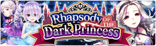 Banner Rhapsody of the Dark Princess