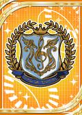 Prestigious Emblem