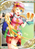 Beer Babe H