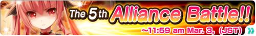 Banner 5thAB