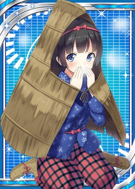 Yukinnko