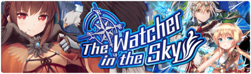 Banner The Watcher in the Sky