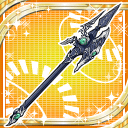 Stellar Lance icon