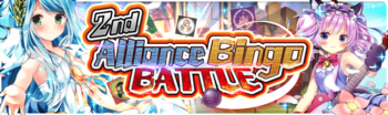 Banner Alliance Bingo Battle 2