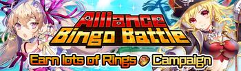 Banner Alliance Bingo Battle 47